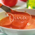 γκασπάτσο - παγωμένη ντοματόσουπα