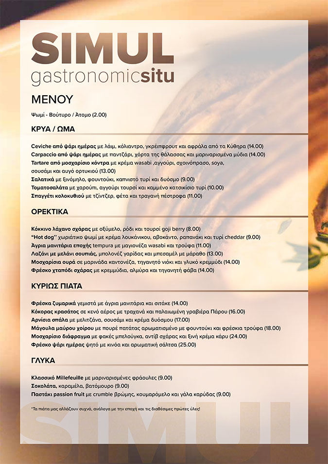 Simul-menu
