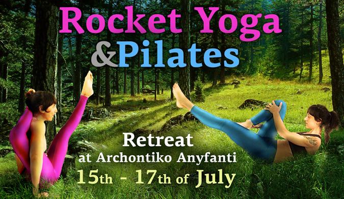 Rocket Yoga & Pilates Retreat στο Αρχοντικό Ανυφαντή