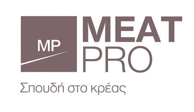 H MEAT PRO, η πρώτη ιδιωτική Σχολή Κρεοπωλών, είναι γεγονός