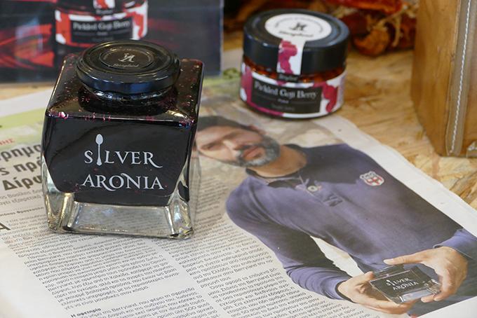 06-aronia-with-edible-silver