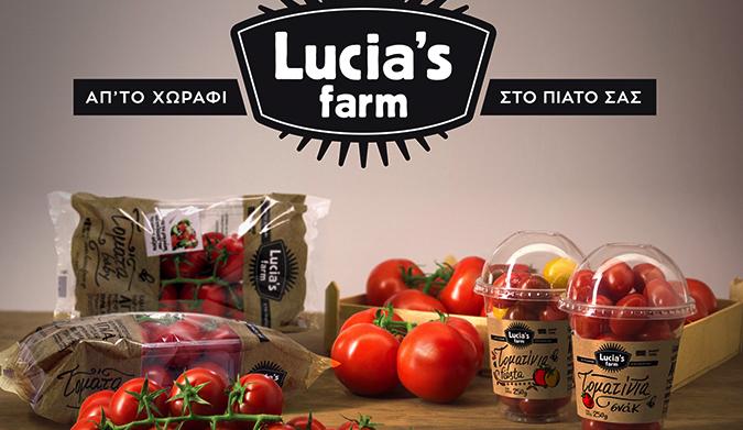 Lucia's  Farm:  Η Οικογένεια της γεύσης!