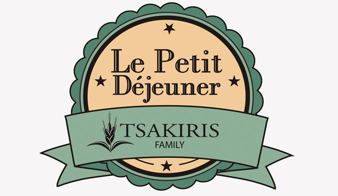 ΔΗΜΗΤΡΙΑΚΑ Le Petit Déjeuner