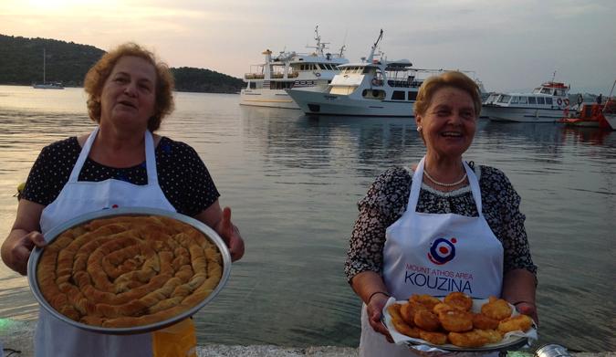 Mount Athos Area Gourmet 2017