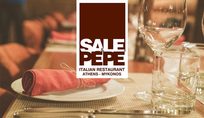Μενού San Valentino από το SALE e Pepe… αφιερωμένο στον έρωτα!