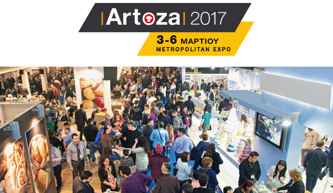 3-6 Μαρτίου 2017: Ραντεβού στη 15η ARTOZA!