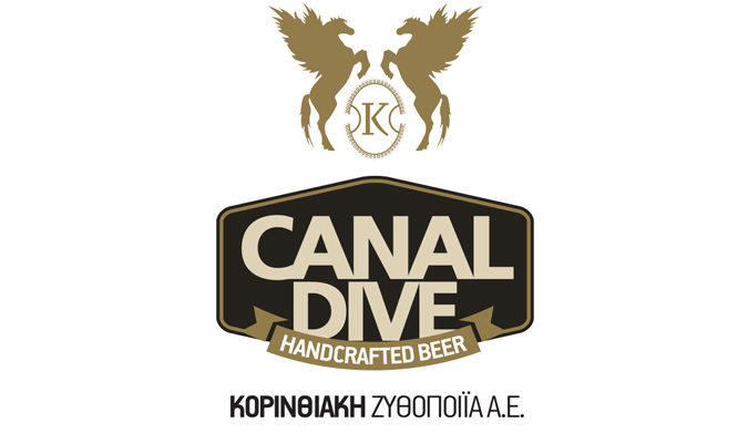 Ανακάλυψε την πρώτη Kορινθιακή φρέσκια μπύρα CANAL DIVE