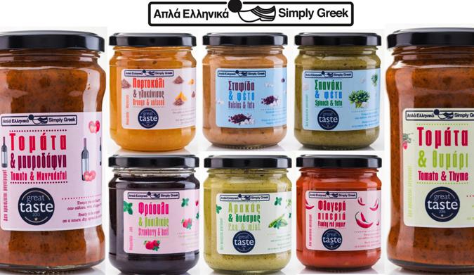 Η Simply Greek έκλεισε 5 χρόνια δημιουργικής παρουσίας!