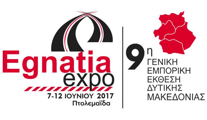 Engatia Expo 2017: Μεγάλο Γαστρονομικό Event – Γευστική βραδιά με τη Ντίνα Νικολάου