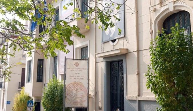 Το μουσείο κοσμήματος Ηλία Λαλαούνη παρουσιάζει ένα καινοτόμο πρόγραμμα για τα ευρωπαϊκά μουσειακά δεδομένα