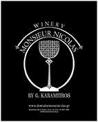 01 neo logo winery.cdr