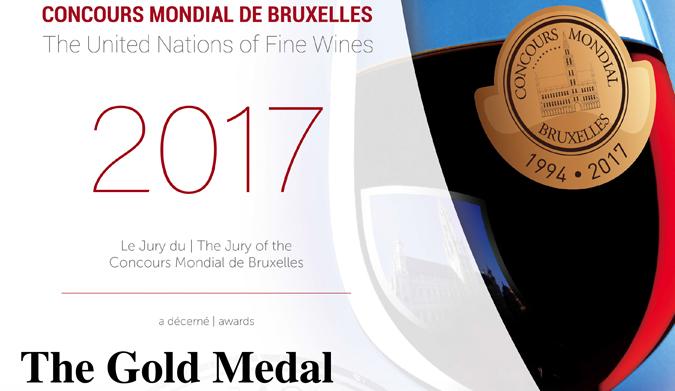Δύο ακόμη βραβεία για τα σαμιώτικα κρασιά στο Διεθνή διαγωνισμό Mondial de Bruxelles