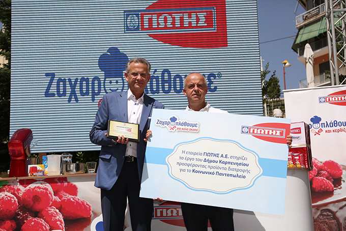 O Εμπορικός Διευθυντής της ΓΙΩΤΗΣ Α.Ε., κ. Μάριος Παπαθανασίου με τον Δήμαρχο Καρπενησίου, κ. Νίκο Σουλιώτη.