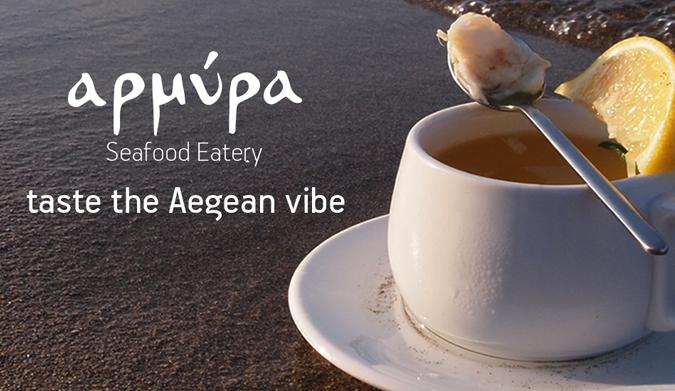 ΑΡΜΥΡΑ Seafood Eatery – Στα Πολλώνια της Μήλου για φρέσκο ψάρι και θαλασσινά