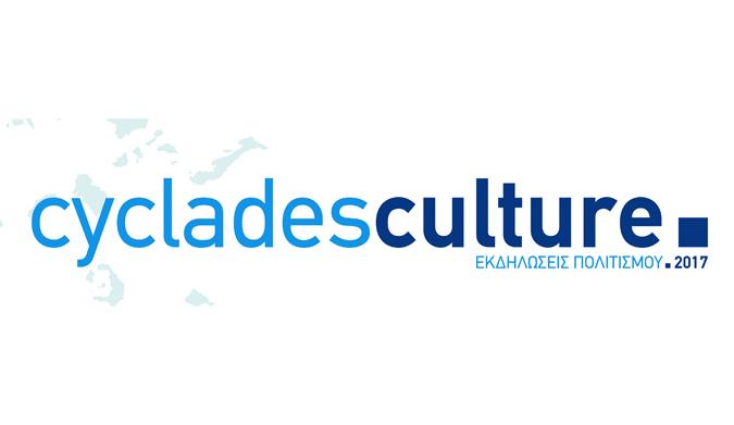 Ο Πολιτισμός στις Κυκλάδες, στα νησιά μας