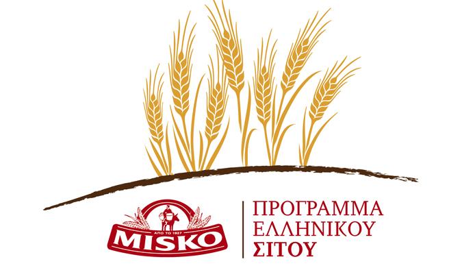 Πρόγραμμα Ελληνικού Σίτου MISKO
