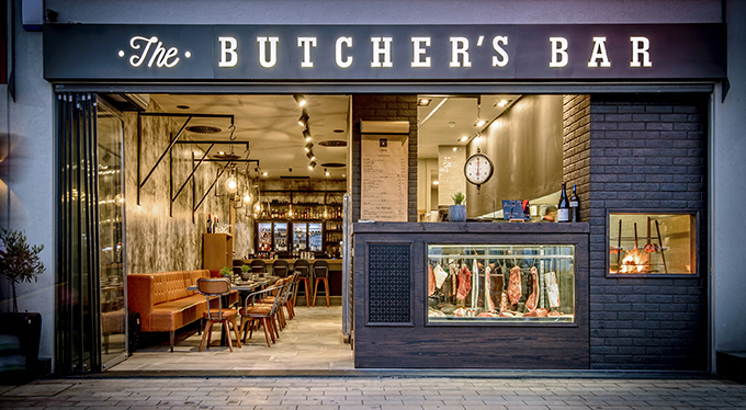 The butcher's bar στον Λιμένα Χερσονήσου