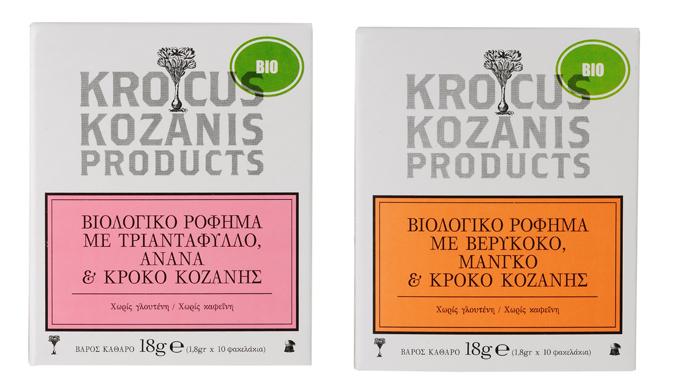 Νέα ευεργετικά ροφήματα από την Krocus Kozanis Products