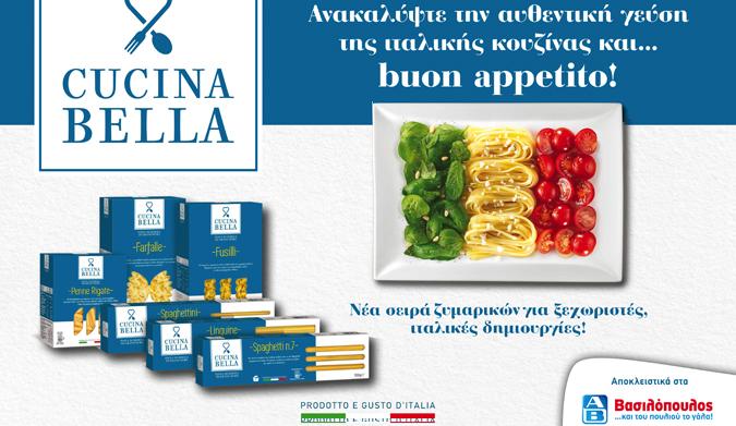 Η Cucina Bella έρχεται από την Ιταλία αποκλειστικά στα ΑΒ Βασιλόπουλος!