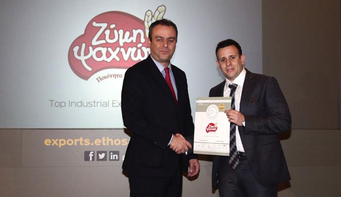 Μεγάλη διάκριση της Ευβοϊκής Ζύμης ΑΒΕΕ στα Greek Exports Awards 2017