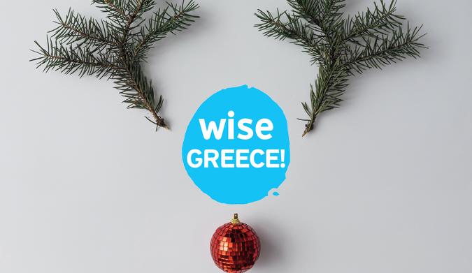 Wise Greece: Εταιρικά δώρα για καλό σκοπό!