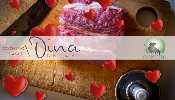 14 Φεβρουαρίου: Ερωτο-κρεατομαγειρέματα με Carnicero