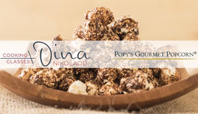 21 Φεβρουαρίου: Pop corn με χρώμα και φαντασία από την Popy's Popcorn