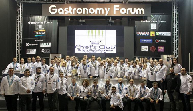 Horeca Gastronomy Forum by Chef's Club of Greece