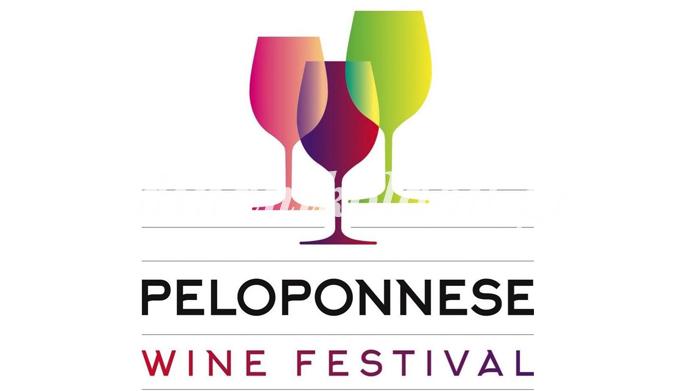 25 Φεβρουαρίου: Peloponnese wine festival