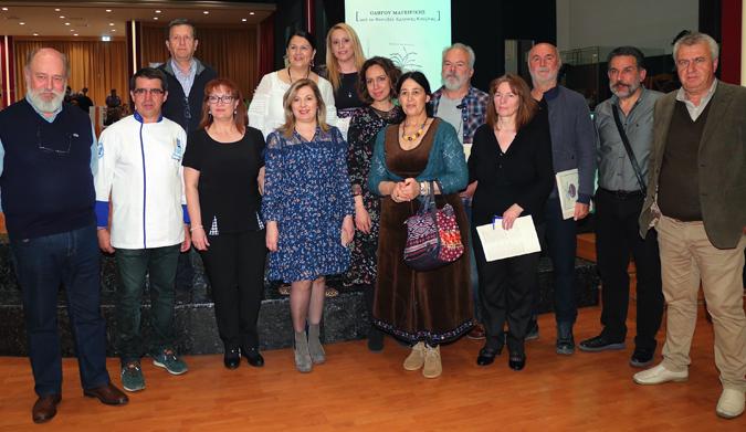 Με πλήθος κόσμου παρουσιάστηκε ο Oδηγός Μαγειρικής το Σάββατο 10 Μαρτίου στο Επιμελητήριο Ηρακλείου