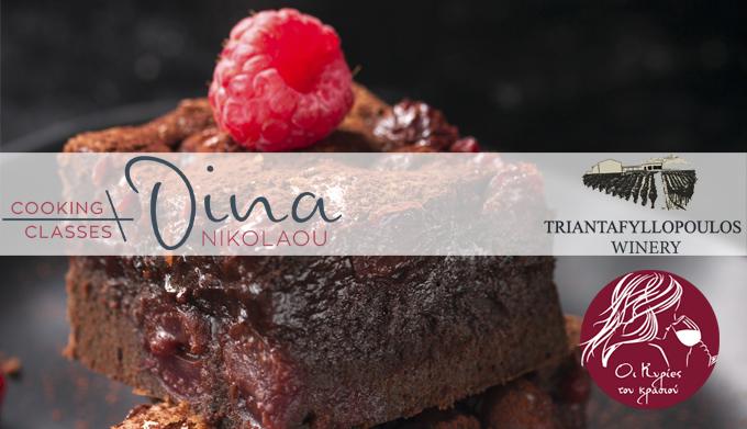 24 Απριλίου: Αλμυρά & γλυκά κέικς συνοδεύουν τα κρασιά Triantafyllopoulos winery