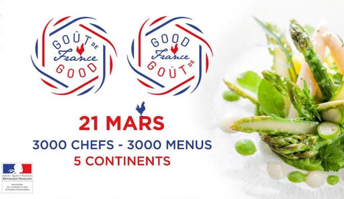 Την Τετάρτη 21 Μαρτίου τρώμε γαλλικά!