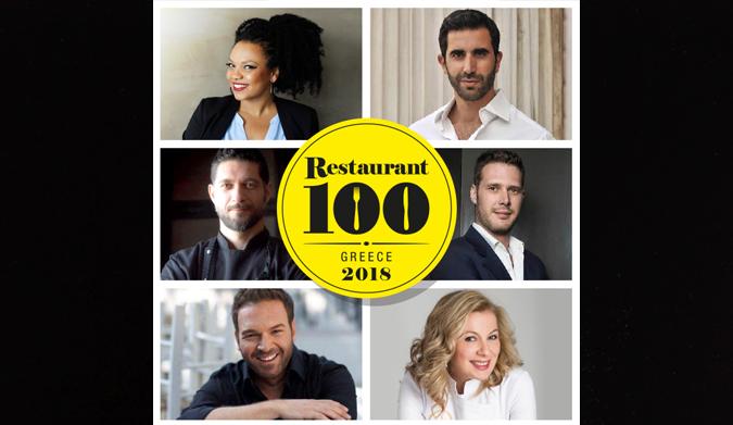 Νέα πρόσωπα και νέες κατηγορίες βράβευσης στα Restaurant 100!