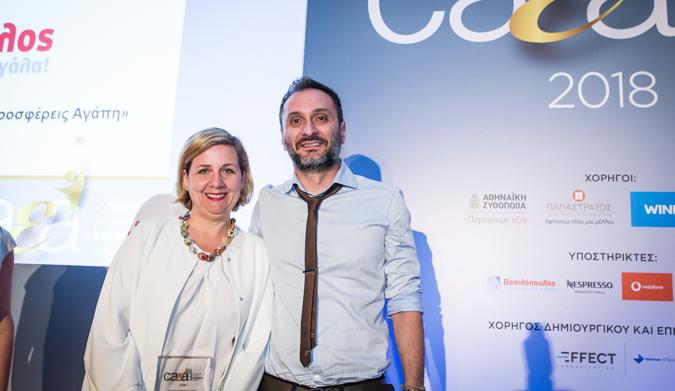 ΑΒ Βασιλόπουλος: Δύο νέες σημαντικές διακρίσεις στα Corporate Affairs Excellence Awards