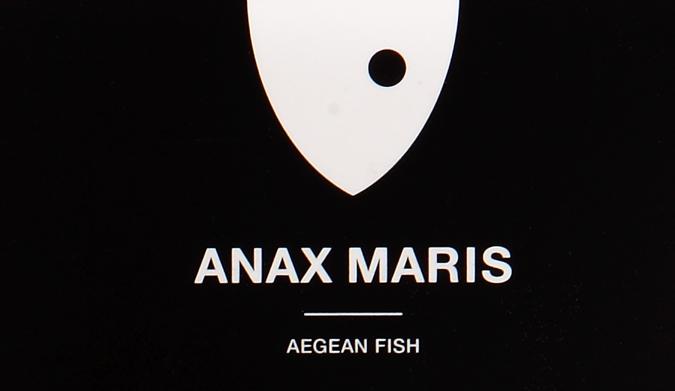 Anax Maris… τα ανέμελα ψαράκια της bio.s