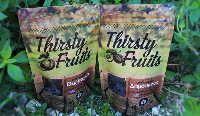Thirsty Fruits… Γνωρίστε τα και αγαπήστε τα!