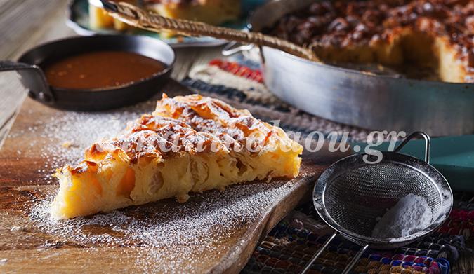 La tarte au citron de Dina