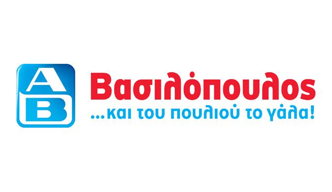 ΑΒ Βασιλόπουλος: Τα τοπικά προϊόντα της Πελοποννήσου ταξιδεύουν σε όλη την Ελλάδα!