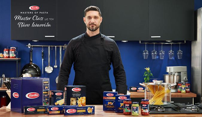Ο Πάνος Ιωαννίδης & η Barilla σε διδάσκουν πώς να γίνεις κι εσύ Master of Pasta… από την άνεση της κουζίνας σου!