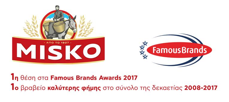 Η MISKO μετράει 10 χρόνια συνεχόμενων διακρίσεων στα FAMOUS BRANDS AWARDS!
