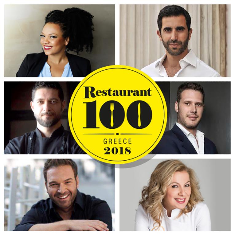 Restaurant 100 Awards – Η power list των Ελλήνων foodies!