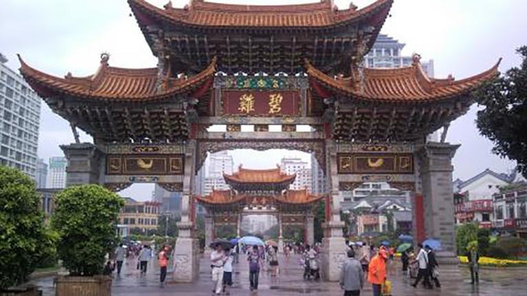 16-23 Νοεμβρίου 2018: Γαστρονομικό και Πολιτιστικό Φεστιβάλ στην πόλη Kunming της Κίνας