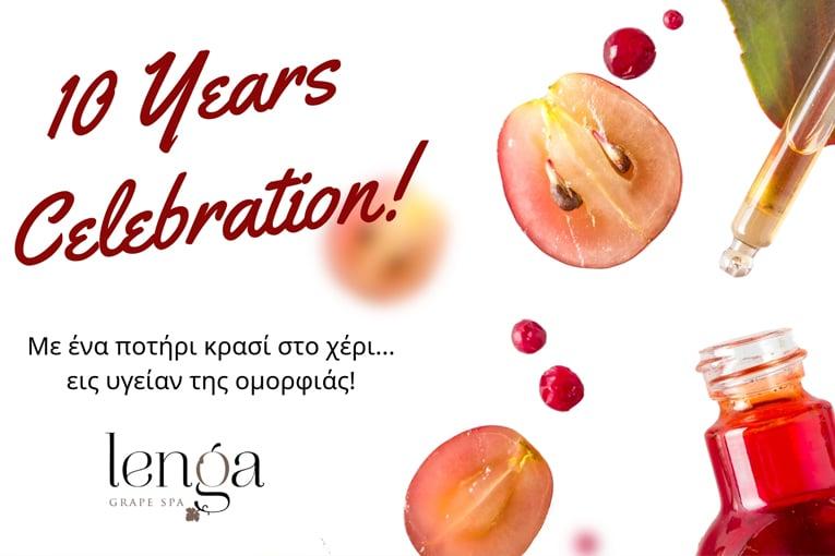 • EΚΔΗΛΩΣΗ | Lenga Grape Spa – Γιορτάζουμε τα 10!