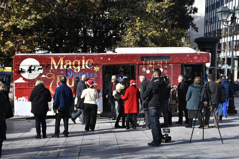 ΤA MISKO ΟΛΙΚΗΣ ΑΛΕΣΗΣ ΚΑΙ ΤΟ DIABETES MAGIC BUS…