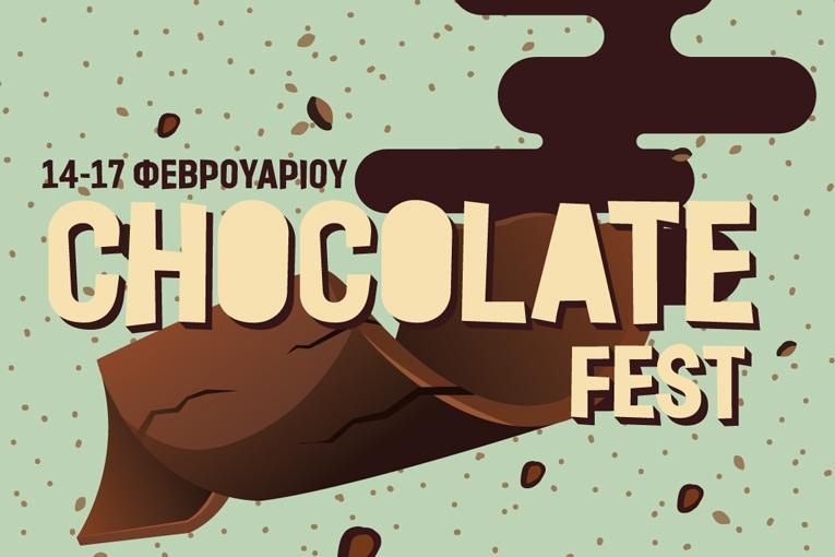 • FESTIVAL | Chocolate Fest – Το πιο σοκολατένιο φεστιβάλ έρχεται στην Ελλάδα!