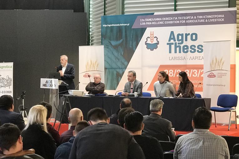 12Η AGROTHESSALY | Πρόγραμμα Ελληνικού Σίτου MISKO