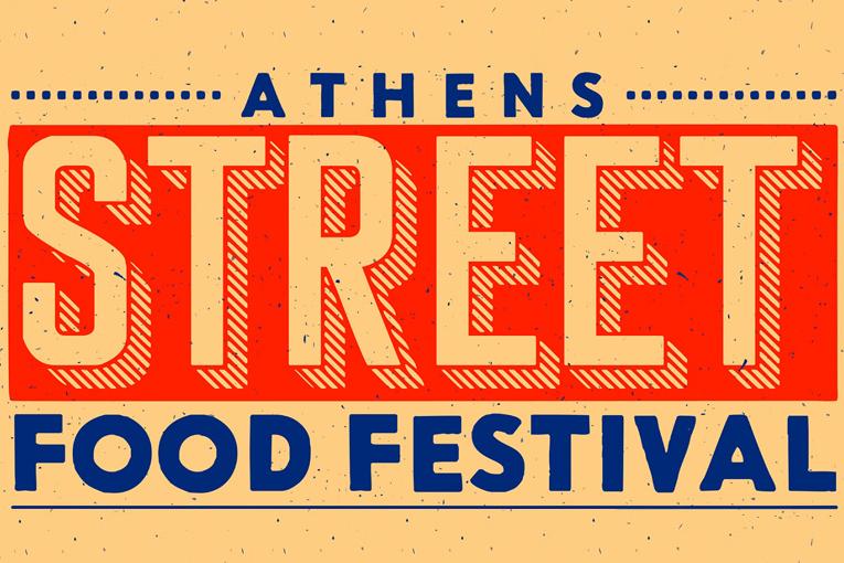 • ΕΚΔΗΛΩΣΗ | ATHENS STREET FOOD FESTIVAL 2019
