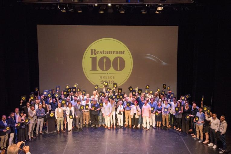 • ΕΚΔΗΛΩΣΗ | Restaurant 100 Awards Ceremony