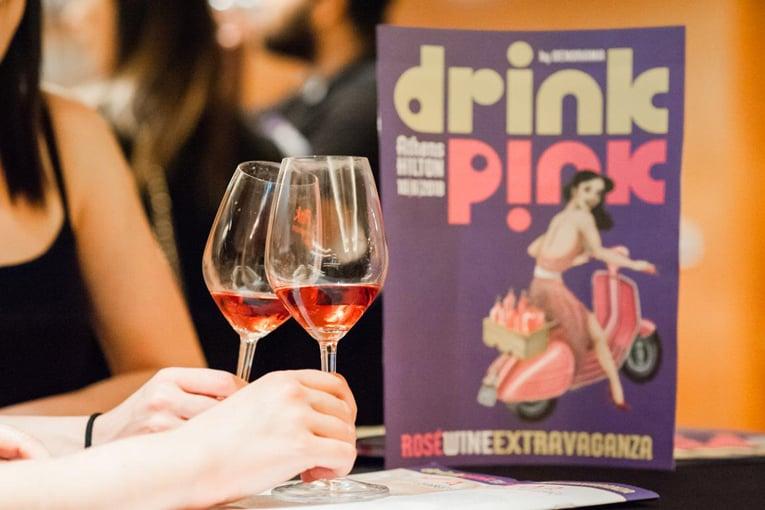 • DRINK PINK   H πιο μεγάλη και καινοτόμος έκθεση ροζέ οίνων