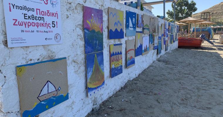 SYROSKIDZ | 26/7-19/8 2019 – Υπαίθρια Έκθεση Παιδικής Ζωγραφικής 5